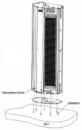 Основание для вертикальной установки Zilon V-BFM в Красноярске