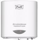 Сенсорный дозатор-стерилизатор для рук Puff8183 NOTOUCH в Красноярске